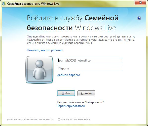 windows-live-register